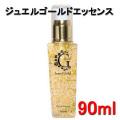 ネアーム ジュエルゴールドエッセンス (90ml) (金箔入り美容化粧水)