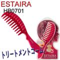 貝印 ESTAIRA トリートメントコーム (HB0701) kai