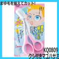 貝印 KQ0809 クシ付きマユハサミ ピンク 片手で楽々まゆ毛カットできる