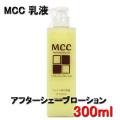 ファイン MCC乳液 アフターシェーブローション 300ml ヒゲ剃り後のケアに お顔用 メントール配合 阪本高生堂