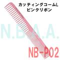 N.B.A.A. カッティングコームL ピンクリボン NB-CP02 NBAA