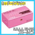 N.B.A.A. ピン スモールピン NB-P02 160g NBAA