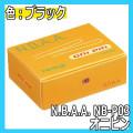 N.B.A.A. ピン オニピン NB-P03 180g NBAA