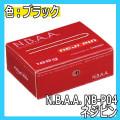 N.B.A.A. ピン ネジピン NB-P04 180g NBAA