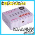 N.B.A.A.(エヌビーエーエー) ネジピン ダークブラウン NB-P07