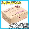 N.B.A.A.(エヌビーエーエー) アメリカピン 玉付 ダークブラウン NB-P09