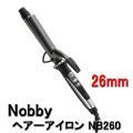 【送料無料】 ノビー ヘアアイロン NB260 26mm コテ Nobby