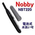 ノビー NBT220 フェイストリマー ブラック 乾電池式 業務用 お顔剃り、うぶ毛のお手入れに Nobby