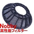 ノビー 高性能フィルター NBP10(5セット10枚入り) ヘアドライヤー用フィルター  Nobby