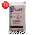【送料無料】 セラバス パラフィン ワックス (450g×6個入り) セラバスと合わせてご使用ください