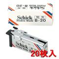 Schick(シック) プロライン ブレード 短刃 B-20 扱いやすさ優先の短刃タイプ