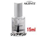 AKZENTZ(アクセンツ) シュアボンド SURE BOND 15ml