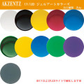 AKZENTZ(アクセンツ) UV/LED ジェルアートカラーズ (各4g)