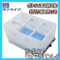【送料無料】 サンダイア ウォマトロンL-6 スポイト6本用 電子保温器 薬瓶・スポイトの温めに パーマ用品/ウォーマー