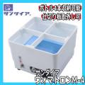 【送料無料】 サンダイア ウォマトロンM-4 スポイト4本用 電子保温器 薬瓶・スポイトの温めに パーマ用品/ウォーマー