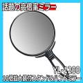 ヤマムラ YL-1200 10倍拡大鏡 スタンド&ハンドミラー フェイスケア、アイメイクにおすすめ メイクアップ/お化粧