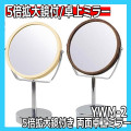 ヤマムラ YWM-2 5倍拡大鏡付き 両面卓上ミラー 木製フレーム メイク、スキンケアにおすすめ
