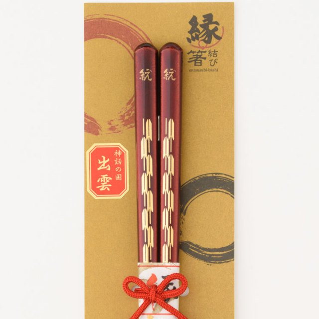 福矢羽根~1膳入り(赤)