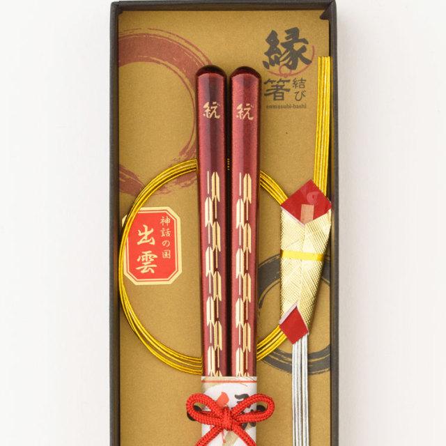 福矢羽根~1膳箱入り(赤)