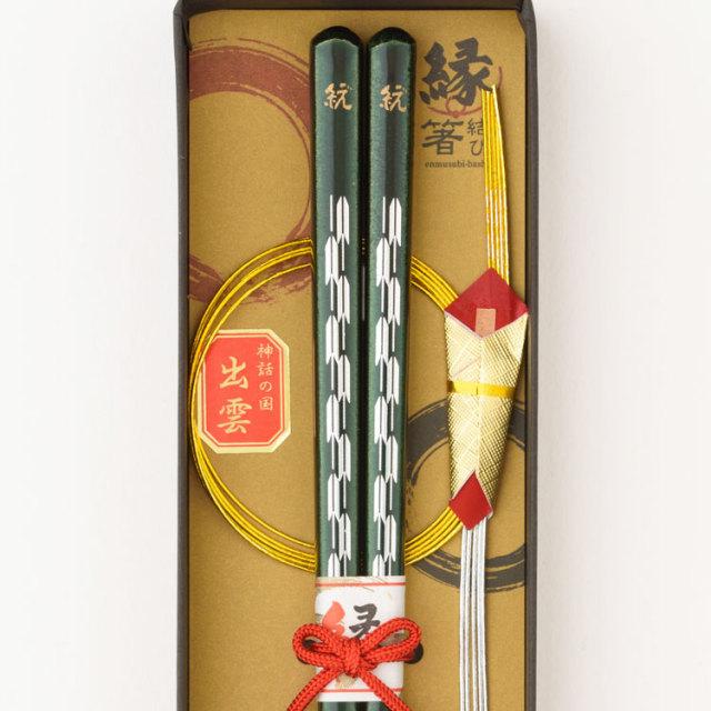 福矢羽根~1膳箱入り(緑)