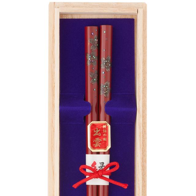桜花 1膳桐箱入り(赤)