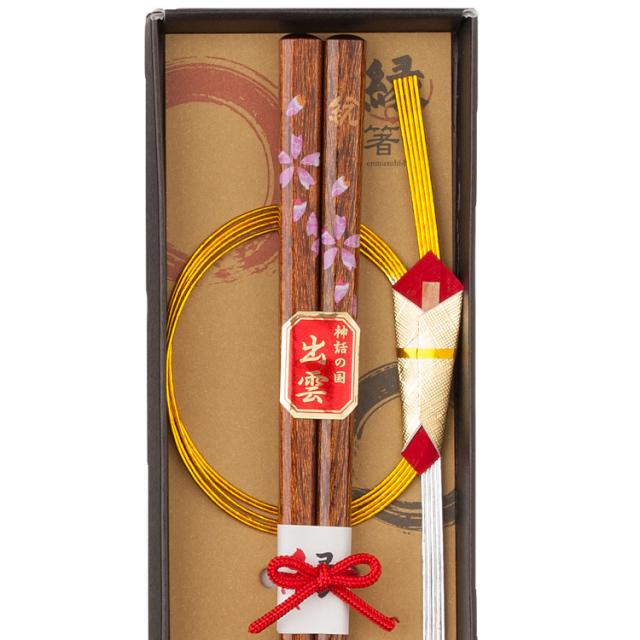 桜~1膳箱入り(桃)