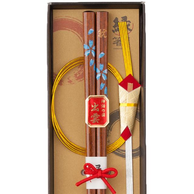 桜~1膳箱入り(青)