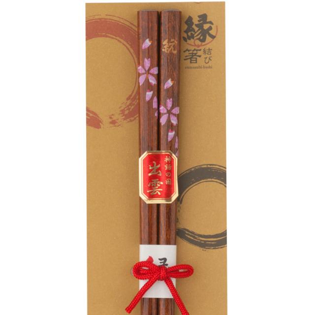桜~1膳入り(桃)