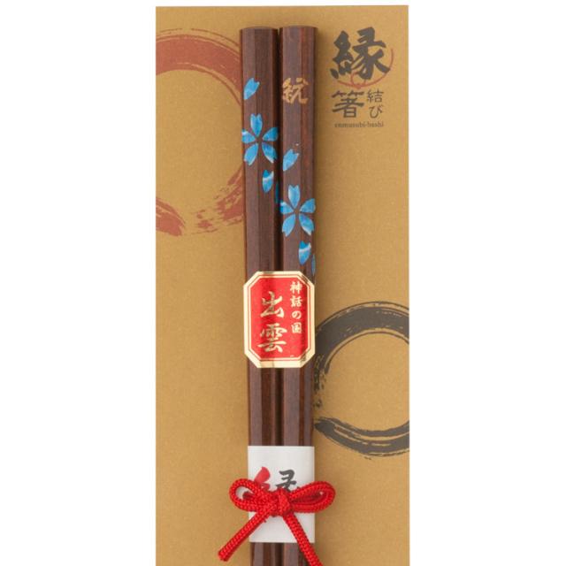 桜~1膳入り(青)