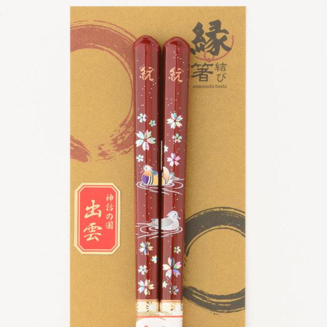 桜おしどり~1膳入り(赤)