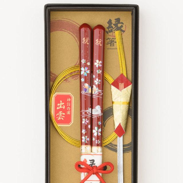 桜おしどり~1膳箱入り(赤)