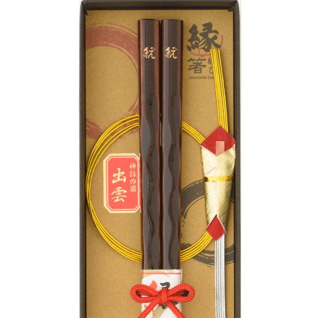 染織~1膳箱入り(茶)