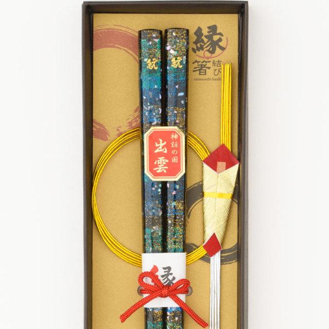 神門~1膳箱入り(青)
