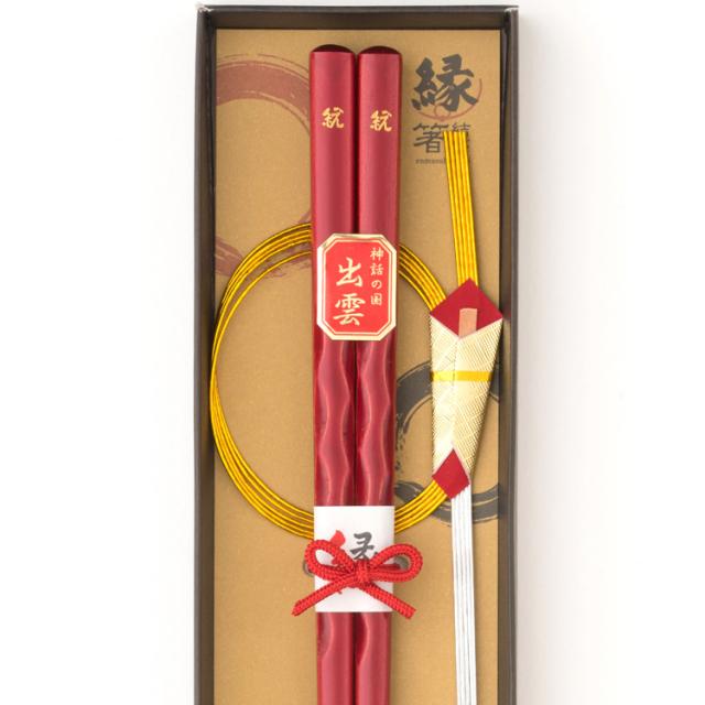 染彫~1膳箱入り(赤)
