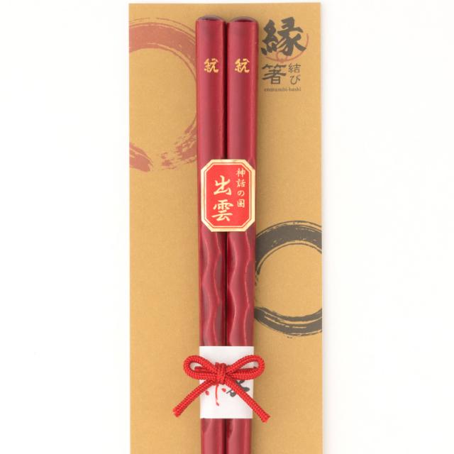 染彫~1膳入り(赤)