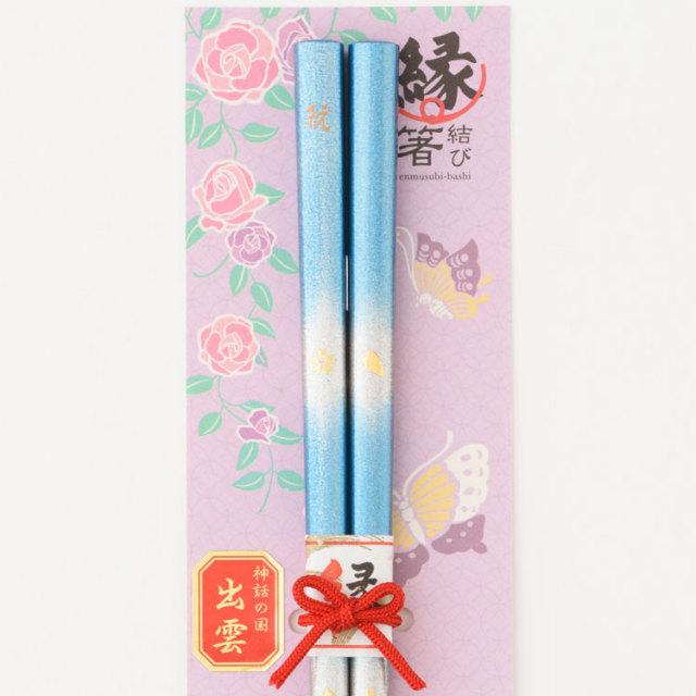 夢桜~1膳入り(青)