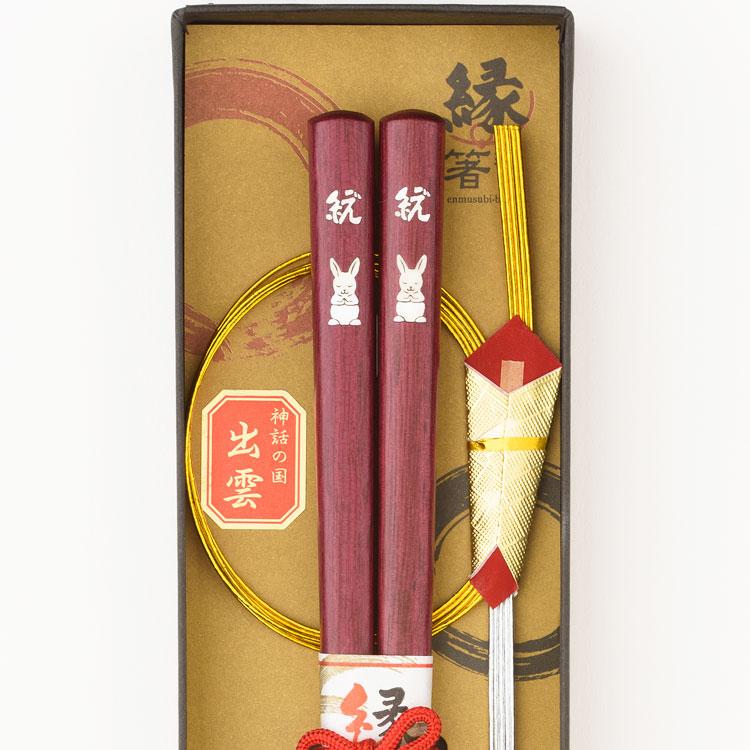 願い~1膳箱入り(紫)