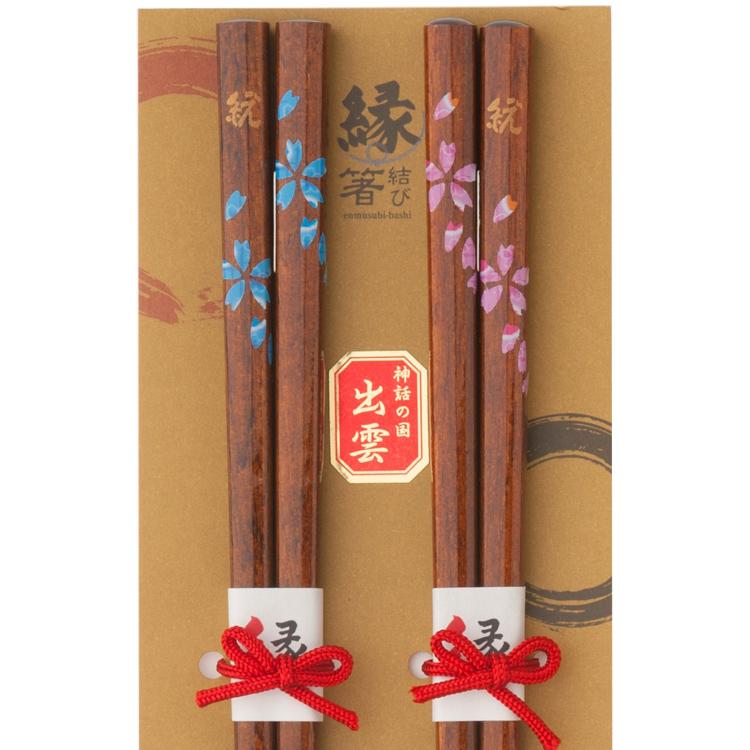 桜~2膳入り