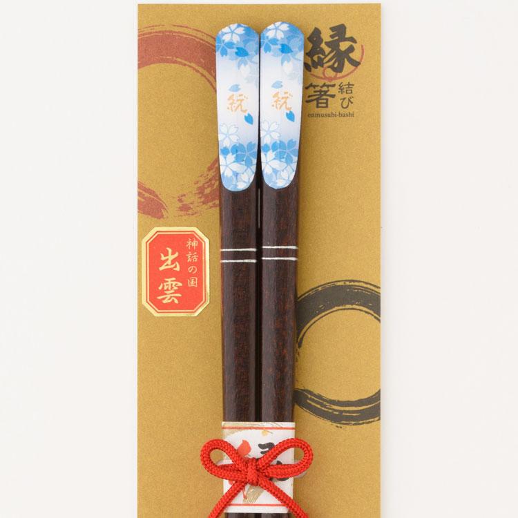 桜の縁~1膳入り(青)