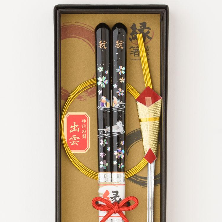 桜おしどり~1膳箱入り(黒)