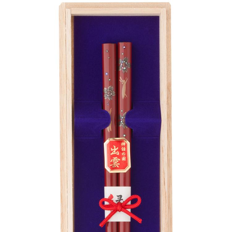 桜うさぎ 1膳桐箱入り(赤)