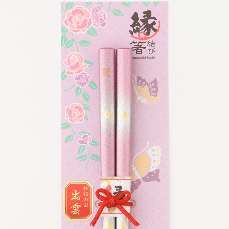 夢桜~1膳入り(桃)