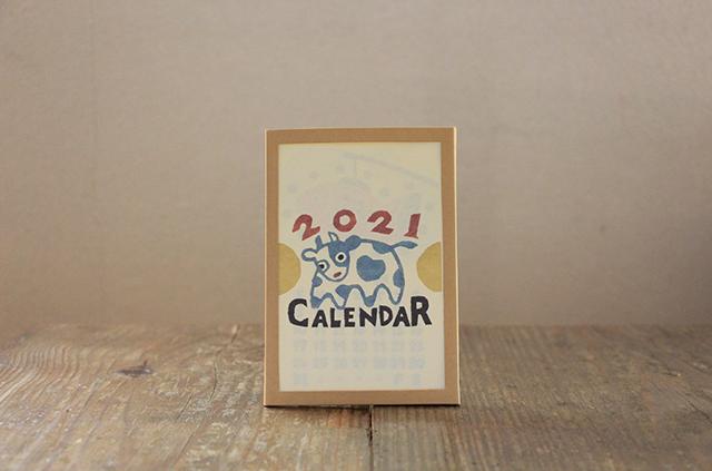 2021年日本の手仕事カレンダー