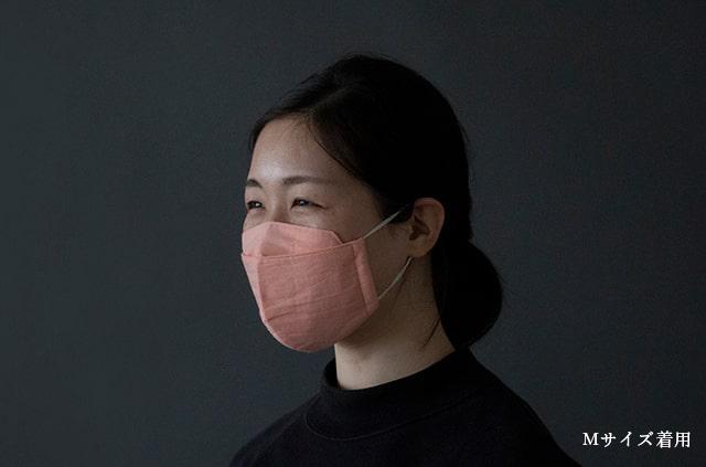 en・nichi エンニチ 不織布マスク