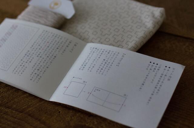 大槌刺子プロジェクト 刺し子ふきんキット