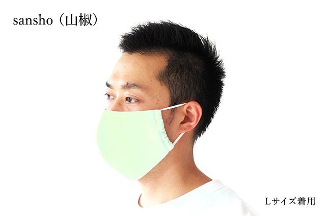 エンニチ 夏用マスク 夏色マスク