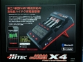 HT44175 AA/AAA CHARGER X4 ADVANCED