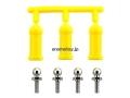 T10441208 タミヤ 4�アジャスター 黄色3本、4�ピロボール4個セット