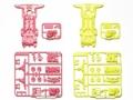 T94905 タミヤ スーパーII蛍光カラーシャーシセット(ピンク・イエロー)【ミニ四駆限定】
