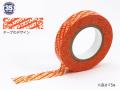 T95103 タミヤ ミニ四駆35周年記念マルチテープ(10mm幅 オレンジ)
